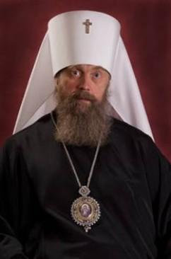 Митрополит Тульский