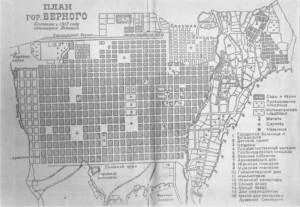 План города Верный